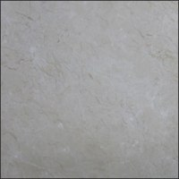 Sunshine Marble Sdn Bhd - Malaysia Marble & Granite Supplier - Creama Marfil